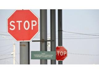 Запрет на ввоз с Украины грелок и котлов