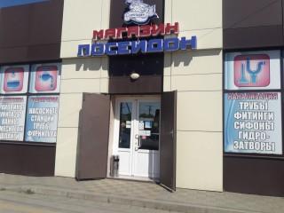 Газовые котлы Ангара Люкс и Ангара Эко в Белореченске и Майкопе