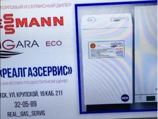 Рекламный ролик на ТВ дилеров Ангара Эко в Якутске