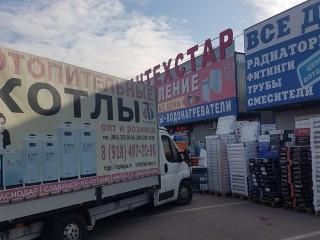 Дилер отопительных котлов Ангара Эко в Ростове